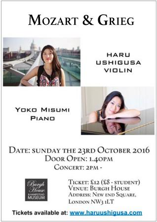 Mozart & Grieg Concert 23rd October 2016